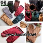 g-5 ถุงมือ ผ้าสักหลาด บุขนเฟอร์เเบบน่ารัก ราคา 350 บาท สินค้าใหม่พร้อมส่งฟรี ลงทะเบียน