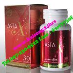 อาหารเสริมสาหร่ายแดง ASTA X (แอสต้าเอ็กซ์)