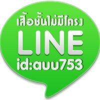 ร้านBRA-DD.COM ยกทรงเสื้อชั้นในไม่มีโครง (LineID:auu753)