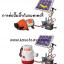 ปั๊มน้ำ DC12V รุ่น SEAFLO-21 ( 70 psi/4.8 Bar ) thumbnail 6