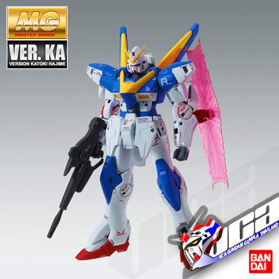 BANDAI® MG 1/100 V2 กันดั้ม VER KA
