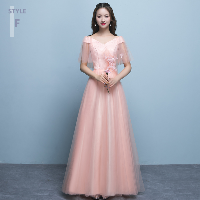 ชุดราตรีชุดออกงานชุดไปงานแต่งสีชมพูดูดีสวยหรู
