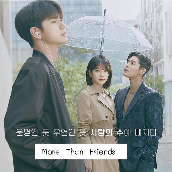 เกาหลีซับไทย] More Than Friends มากกว่าเพื่อนจะได้ไหม DVD 4 แผ่น - ขาย DVD  ซีรี่ย์เกาหลี จีน ไต้หวัน ญี่ปุ่น DVD15บาท : Inspired by LnwShop.com