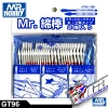 MR HOBBY GT96 MR COTTON SWAB (FLAT ROUND / TRIANGLE TYPE)