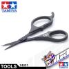 TAMIYA DECAL SCISSORS