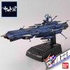 1/1000 U.N.C.F. AAA-2 ALDEBARAN (MOVIE EFFECT VER)
