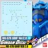 GD68 | MG MS-07B GOUF VER 2.0