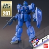 HG BLUE DESTINY UNIT 1 EXAM