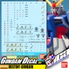 GUNDAM DECAL | MG ZGMF-X42S DESTINY GUNDAM