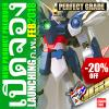 ◖PREORDER◗ LIMITED ★ PG WING GUNDAM ZERO CUSTOM (PEARL MIRROR COATING VER)