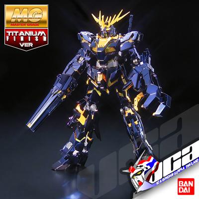 BANDAI® MG 1/100 ยูนิคอร์น กันดั้ม 02 แบนชี