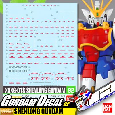 GD92 | MG SHENLONG GUNDAM