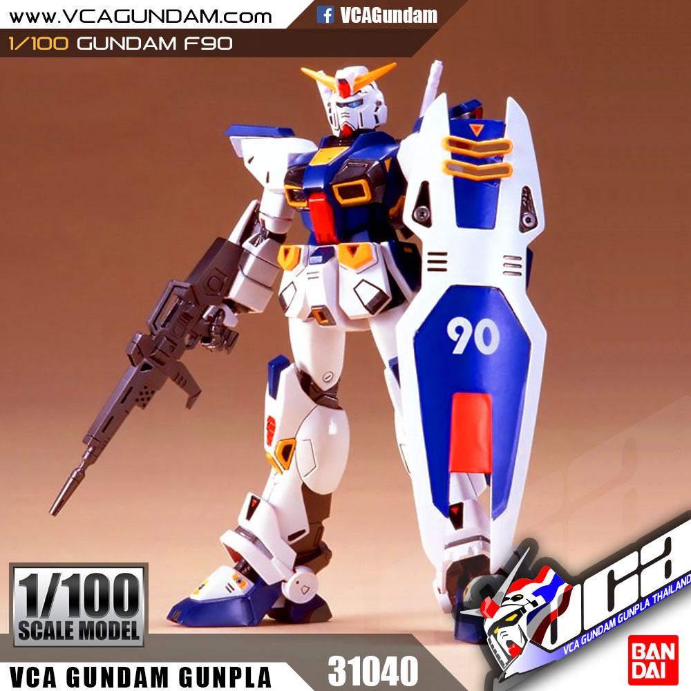 1/100 GUNDAM F90 กันดั้ม