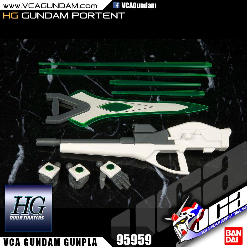 HG GUNDAM PORTENT กันดั้ม พอเทนท์