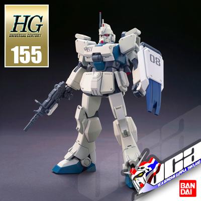 HG GUNDAM EZ8