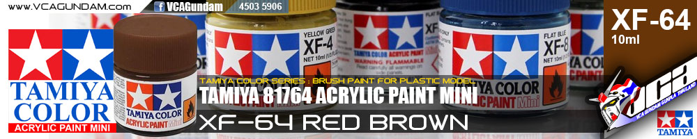 Tamiya 81764 ACRYLIC XF-64 RED BROWN