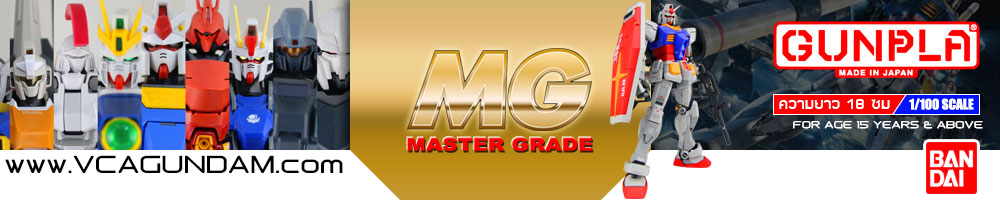 Bandai® Master Grade (MG) 1/100 Gundam Gunpla Model Kits