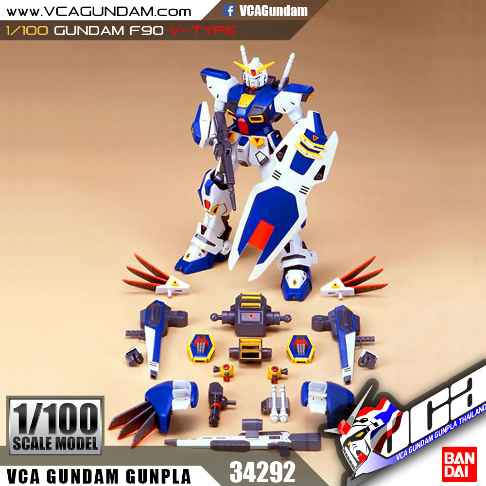 1/100 GUNDAM F90 V-TYPE กันดั้ม