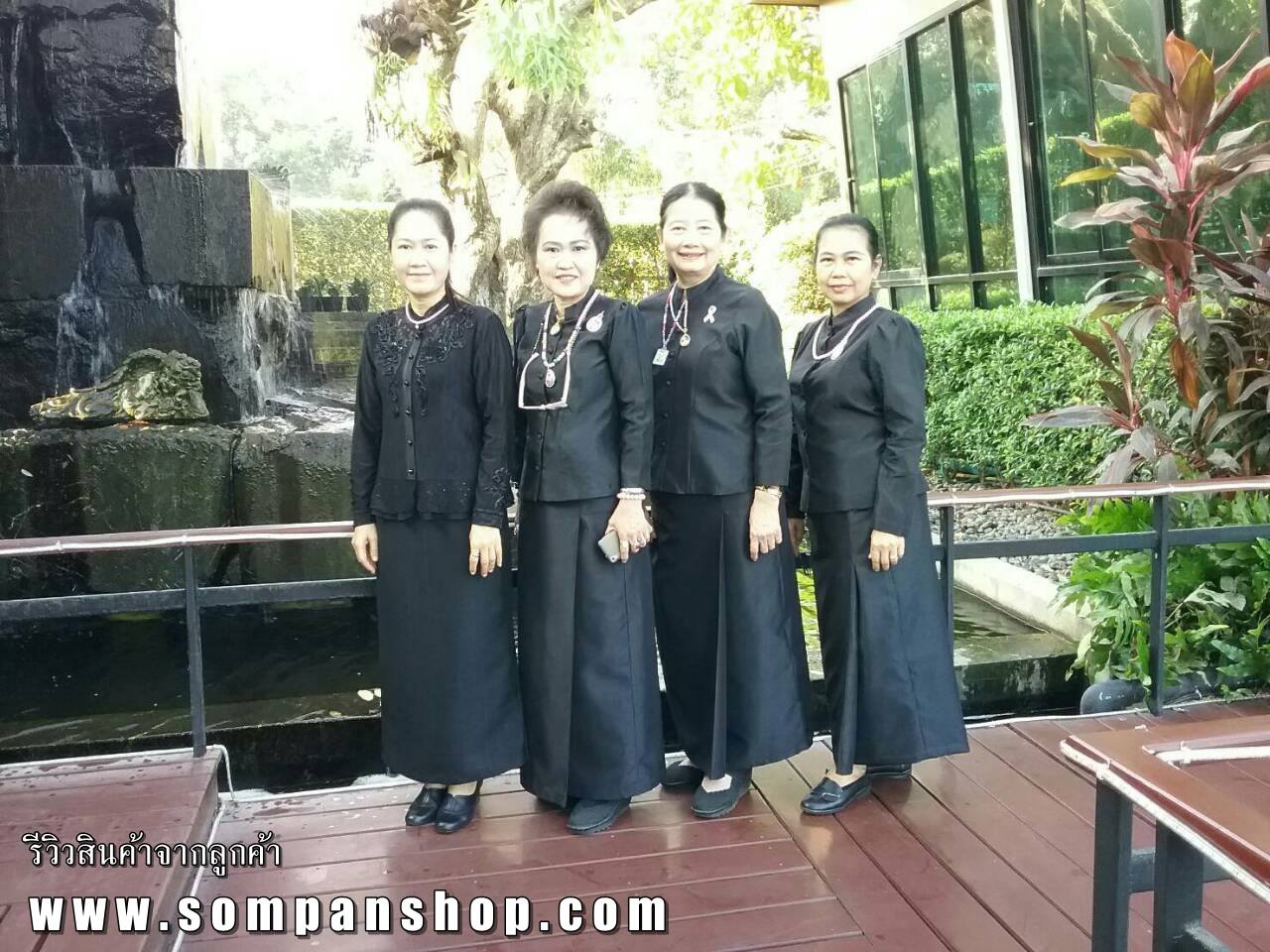 รีวิวชุดไทยจิตรลดาสีดำ
