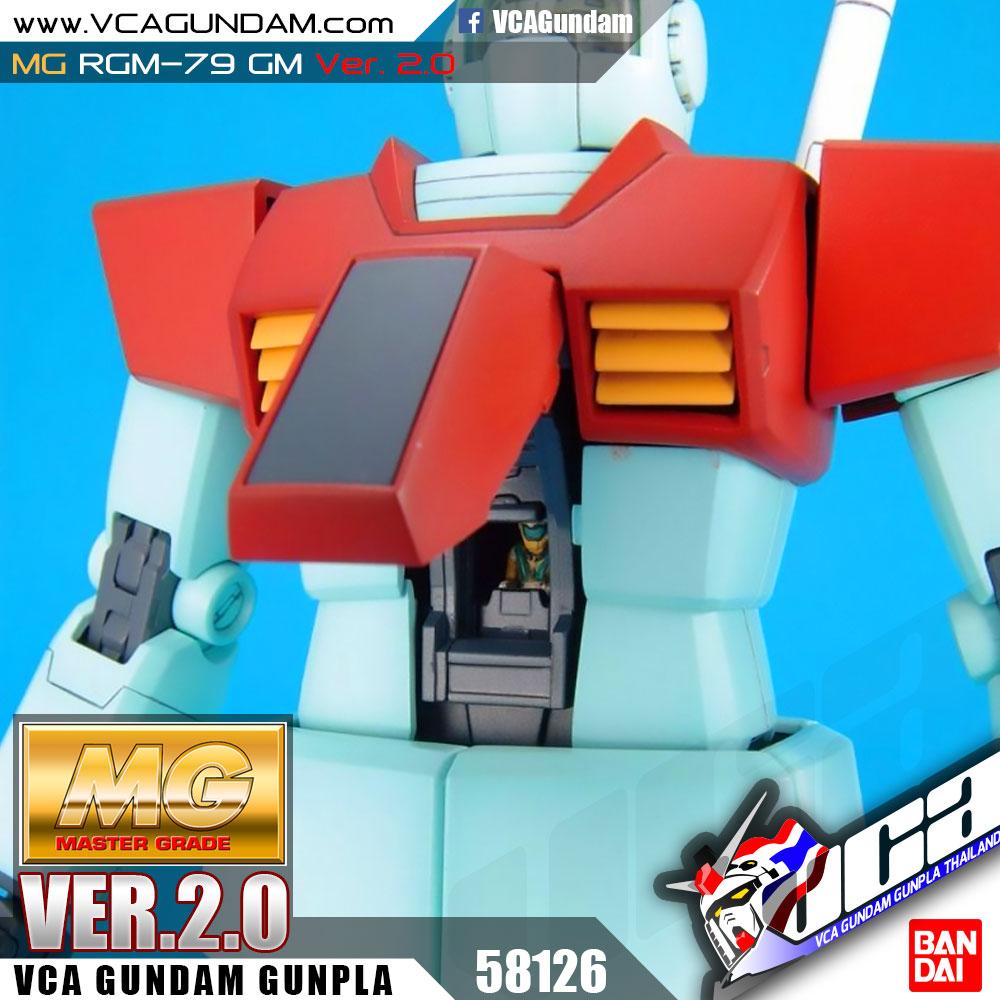 MG RGM-79 GM VER 2.0