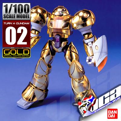 1/100 MOBILE SUMO (GOLD)