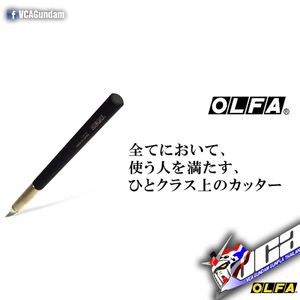 LTD-09 OLFA CUTTER