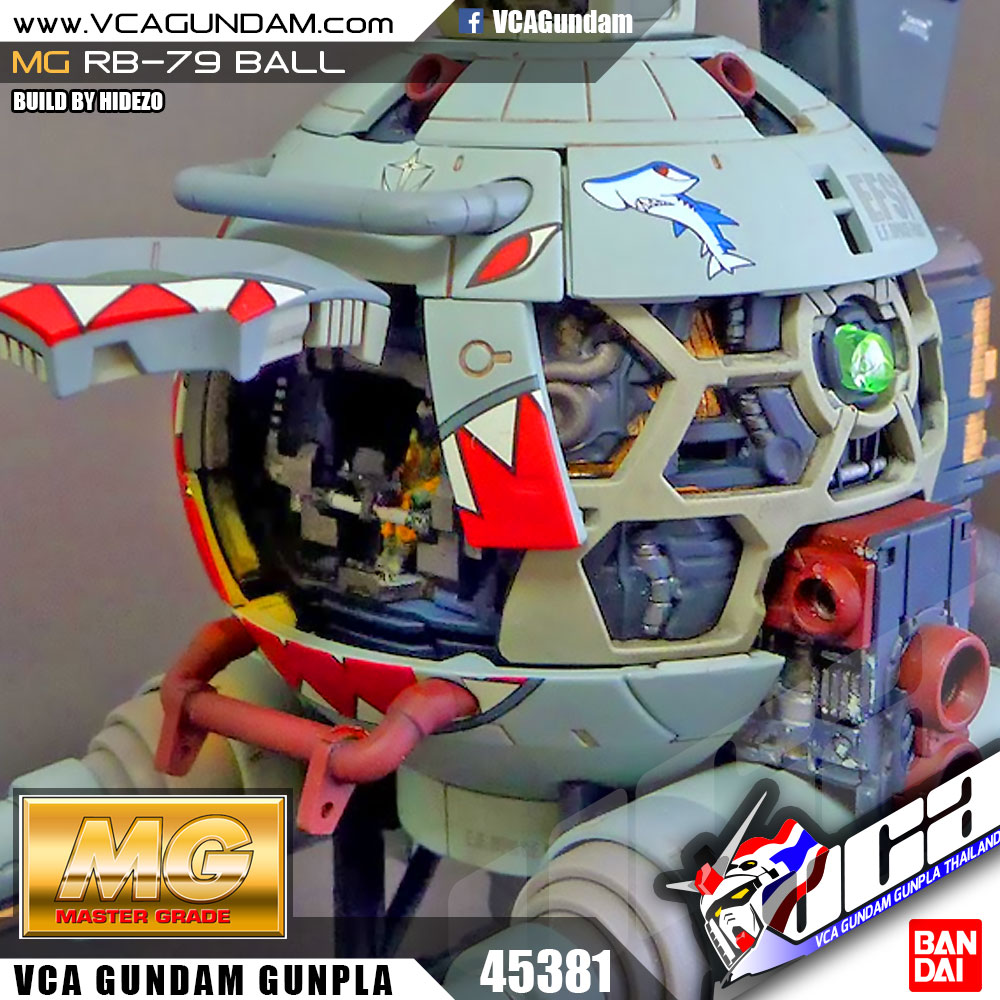 MG RB-79 BALL บอล