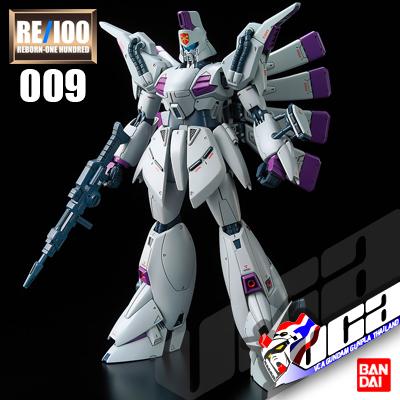 BANDAI® กันดั้ม กันพลา โมเดล RE100 1/100 วิกน่า จีน่า