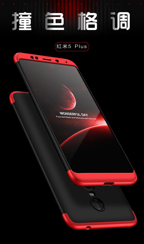 เคส GKK กันกระแทก 360 องศา แบบประกอบ 3 ส่วน หัว-กลาง-ท้าย Xiaomi Redmi 5 Plus