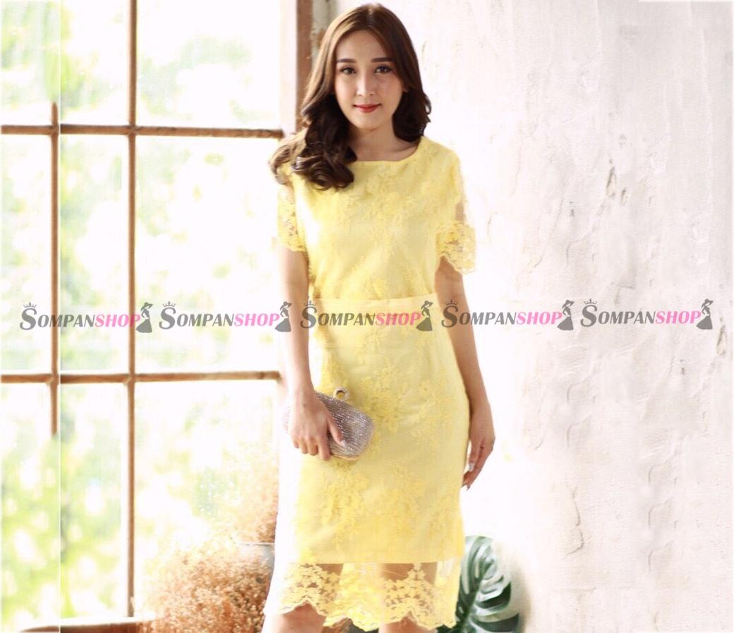 ชุดเดรสลูกไม้สีเหลือง เข้ารูป ผ้าซีทรูปักลายดอกเชิงชาย แนวเรียบหรู สวยดูดี ใส่ทำงาน ใส่ออกงานได้ : สินค้าพร้อมส่ง L XL 2XL 3XL
