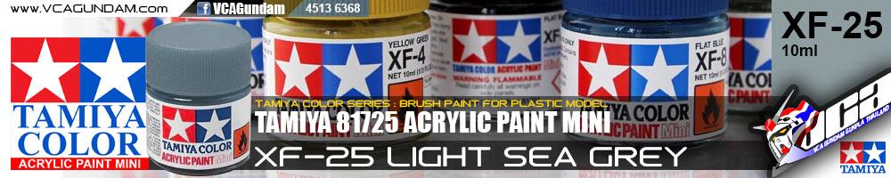 TAMIYA 81725 ACRYLIC XF-25 LIGHT SEA GREY