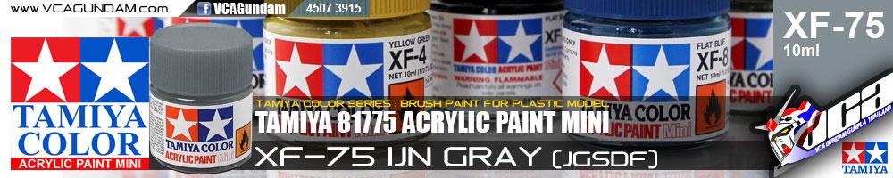 Tamiya 81775 ACRYLIC XF-75 IJN GRAY KURE ARSENAL