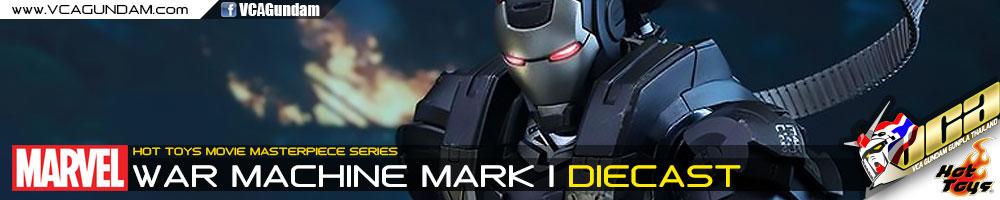 HOT TOYS 1/6 WAR MACHINE MARK I (DIECAST) เหล็กหล่อ วอร์ แมชชีน Mark 1