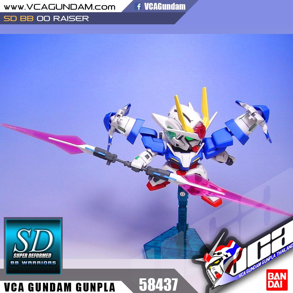 SD BB322 00 RAISER ดับเบิล โอ ไรเซอร์