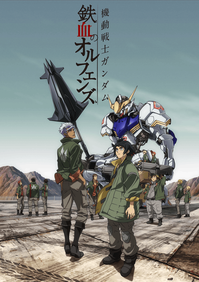 Mobile Suit Gundam : IRON-BLOODED ORPHANS [ ENG SUB ]