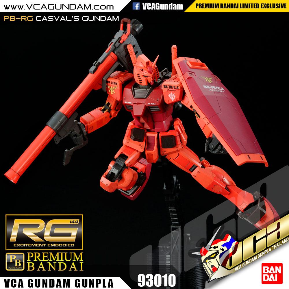 RG RX-78/C.A CASVAL'S GUNDAM คาสวาล กันดั้ม
