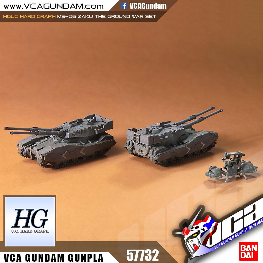 HG MS-06 ซาคุ ZAKU THE GROUND WAR SET