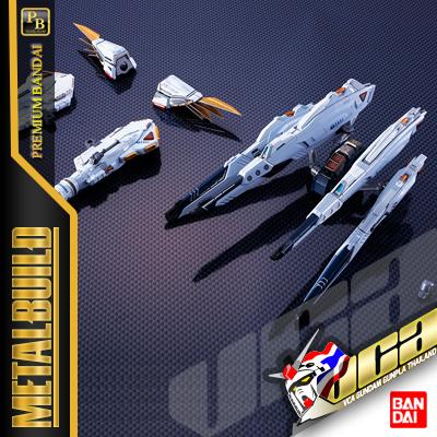 ★ PB LIMITED ★ MB GUNDAM F91 MSV OPTION SET