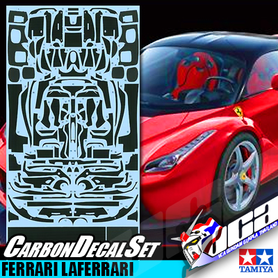 1/24 SCALE LAFERRARI CARBON PATTERN DECAL SET