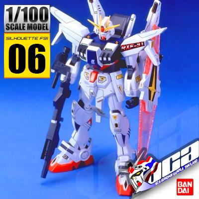 1/100 GUNDAM RXF91 KAI