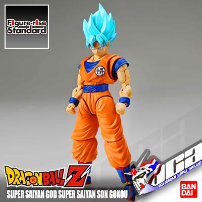 BANDAI® Dragonball โมเดล Figure-rise Standard SUPER SAIYAN GOD SUPER SAIYAN SON GOKOU