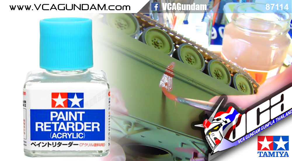 TAMIYA 87114 PAINT RETARDER 40ML