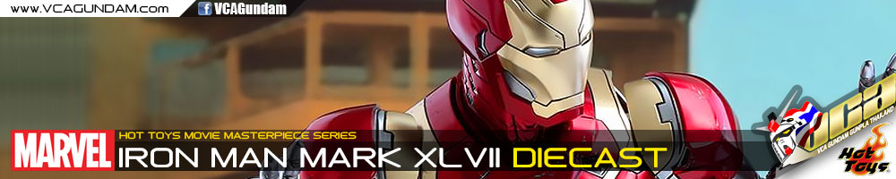 HOT TOYS 1/6 IRON MAN MARK XLVII (DIECAST) ไอรอนแมน Mark 47