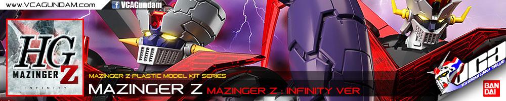 HG MAZINGER Z (MAZINGER Z INFINITY VER) มาชินก้า Z