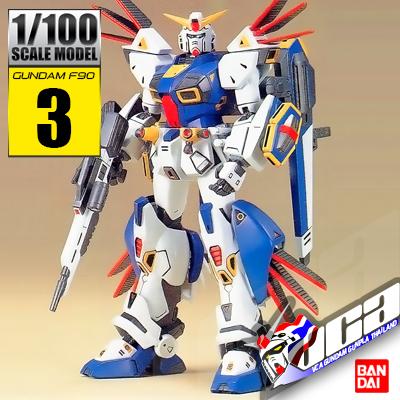 1/100 GUNDAM F90 V-TYPE