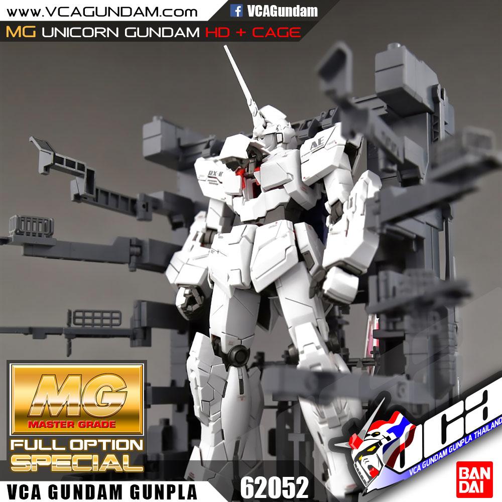 MG UNICORN GUNDAM HD + MS CAGE ยูนิคอร์น กันดั้ม