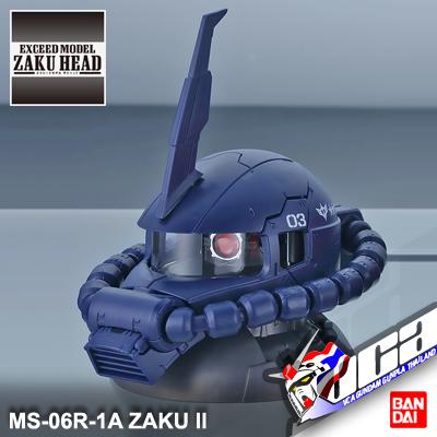 EXM MS-06R-1A ZAKU II HEAD (TRI-STARS)