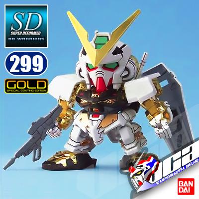 SD BB299 GUNDAM ASTRAY GOLD FRAME