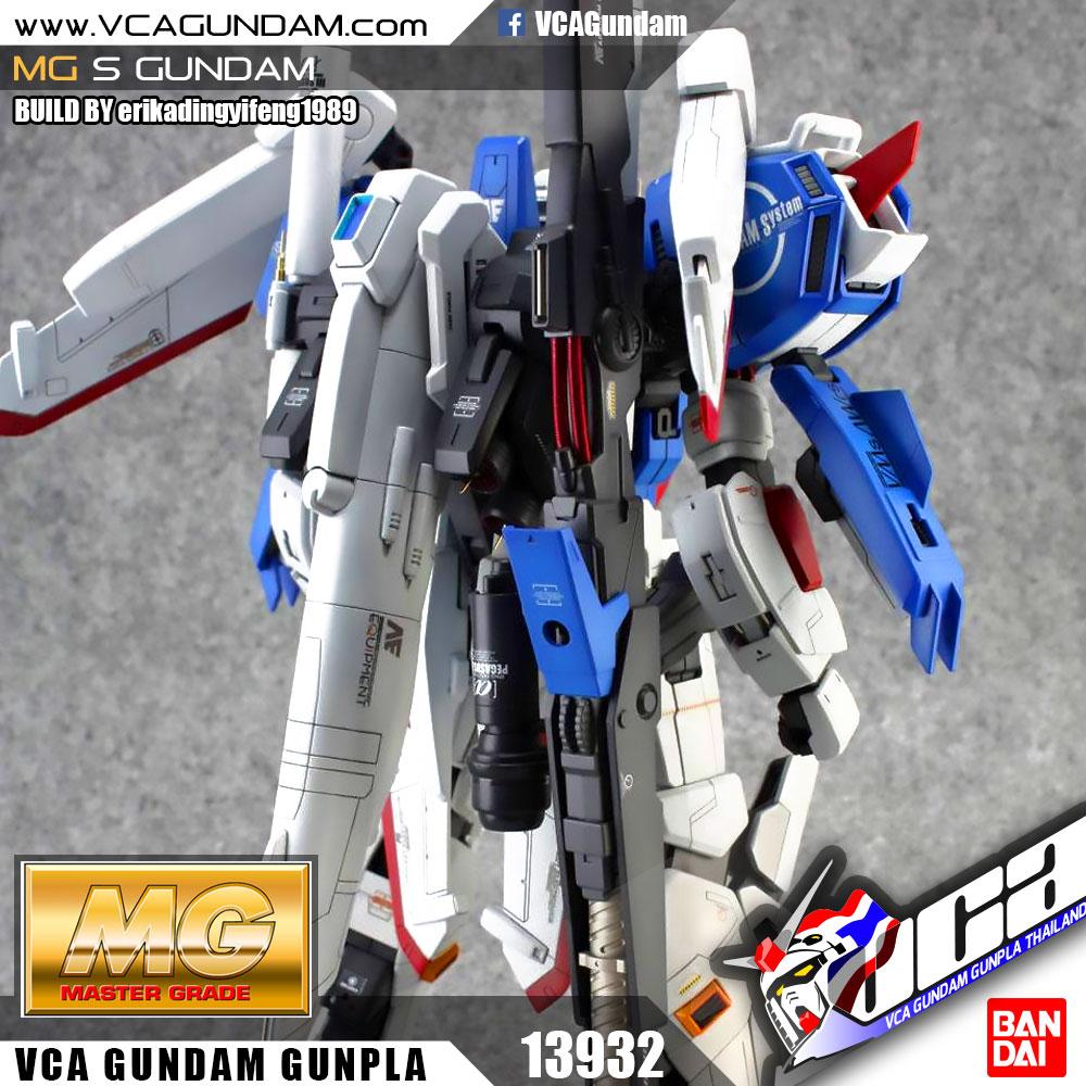 MG S GUNDAM S-กันดั้ม
