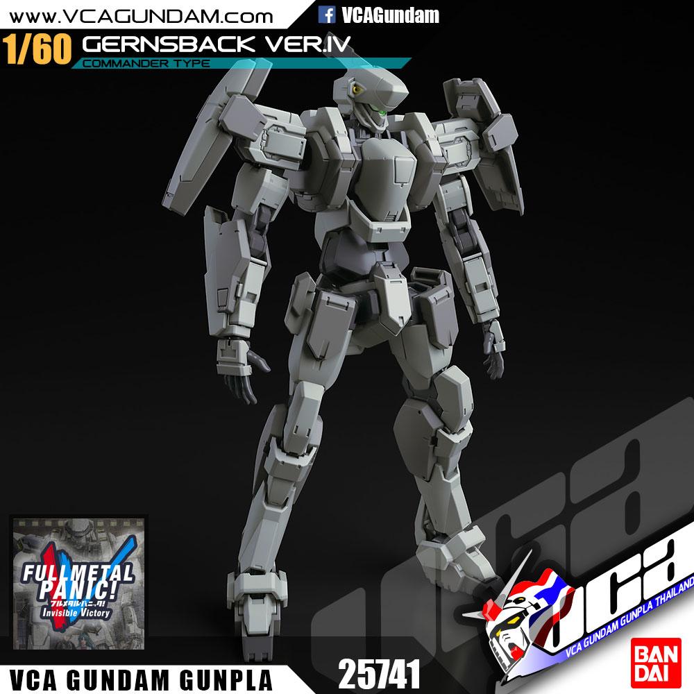 Bandai 1/60 M9 GERNSBACK (COMMANDER TYPE) VER IV